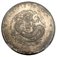 1910 chinese dragon dollar