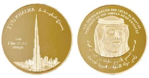 gold khalifa coin - prototype
