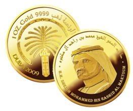 Palm Jumeirah gold coins